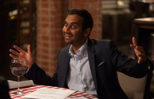 Aziz Ansari audition